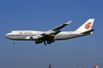 Gambardierさんが、伊丹空港で撮影した中国国際航空 747-4J6Mの航空フォト(写真)