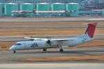 パンダさんが、伊丹空港で撮影した日本エアコミューター DHC-8-402Q Dash 8の航空フォト(飛行機 写真・画像)