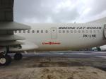 Y-Kenzoさんが、アフマド・ヤニ国際空港で撮影したライオン・エア 737-9GP/ERの航空フォト(写真)