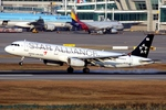仁川国際空港 - Incheon International Airport [ICN/RKSI]で撮影されたアシアナ航空 - Asiana Airlines [OZ/AAR]の航空機写真