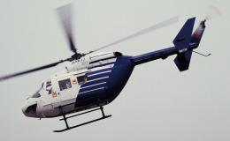 名古屋飛行場 - Nagoya Airport [NKM/RJNA]で撮影された岐阜県防災航空隊 - Gifu Disaster Prevention Air Corpsの航空機写真