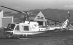 チャーリーマイクさんが、八尾空港で撮影した朝日ヘリコプター 204B(FujiBell)の航空フォト(写真)