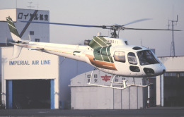 航空フォト:JA9811 セントラルヘリコプターサービス AS350 Ecureuil/AStar