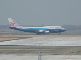 犬じゃがさんが、成田国際空港で撮影したチャイナエアライン 747-409の航空フォト(飛行機 写真・画像)