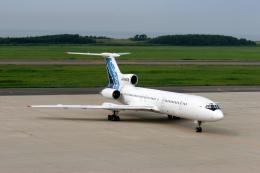 もぐ3さんが、新潟空港で撮影したシベリア航空の航空フォト(飛行機 写真・画像)