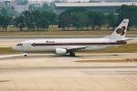 ゴンタさんが、ドンムアン空港で撮影したタイ国際航空 737-4D7の航空フォト(写真)