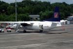 KTX8929さんが、デンパサール国際空港で撮影したリアウ・エアラインズ 50の航空フォト(写真)