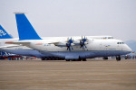 apphgさんが、珠海金湾空港で撮影したAntonov Design Bureau An-70の航空フォト(写真)