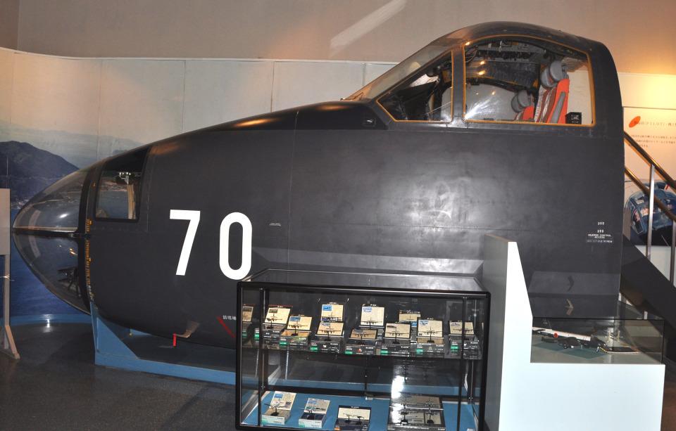チャーリーマイクさんの海上自衛隊 Kawasaki P-2 Neptune (4770) 航空フォト