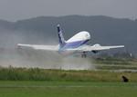 仙台空港 - Sendai Airport [SDJ/RJSS]で撮影されたANAウイングス - ANA Wings [EH/AKX]の航空機写真
