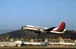 ぬるりんさんが、松山空港で撮影した東亜国内航空 YS-11-108の航空フォト(写真)