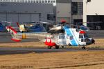 Chofu Spotter Ariaさんが、東京ヘリポートで撮影した中日本航空 AS332L1 Super Pumaの航空フォト(写真)
