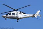 Chofu Spotter Ariaさんが、東京ヘリポートで撮影した日本法人所有 A109E Powerの航空フォト(写真)