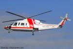 Chofu Spotter Ariaさんが、東京ヘリポートで撮影した朝日航洋 S-76Cの航空フォト(写真)