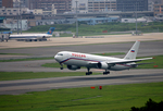 福岡空港 - Fukuoka Airport [FUK/RJFF]で撮影されたロシア航空 - Rossiya [FV/SDM]の航空機写真