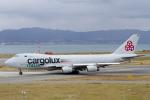 Scotchさんが、関西国際空港で撮影したカーゴルクス・イタリア 747-4R7F/SCDの航空フォト(飛行機 写真・画像)