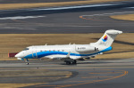 パンダさんが、成田国際空港で撮影した東海公務机 BD-100-1A10 Challenger 300の航空フォト(飛行機 写真・画像)