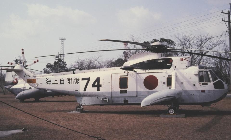チャーリーマイクさんの海上自衛隊 Mitsubishi S-61 (8074) 航空フォト