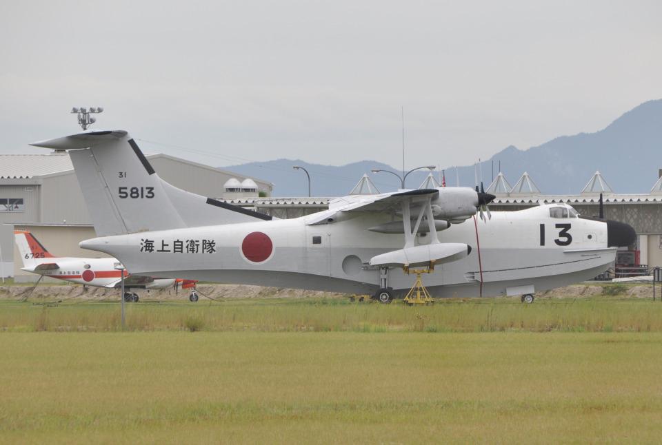 チャーリーマイクさんの海上自衛隊 ShinMaywa PS-1 (5813) 航空フォト