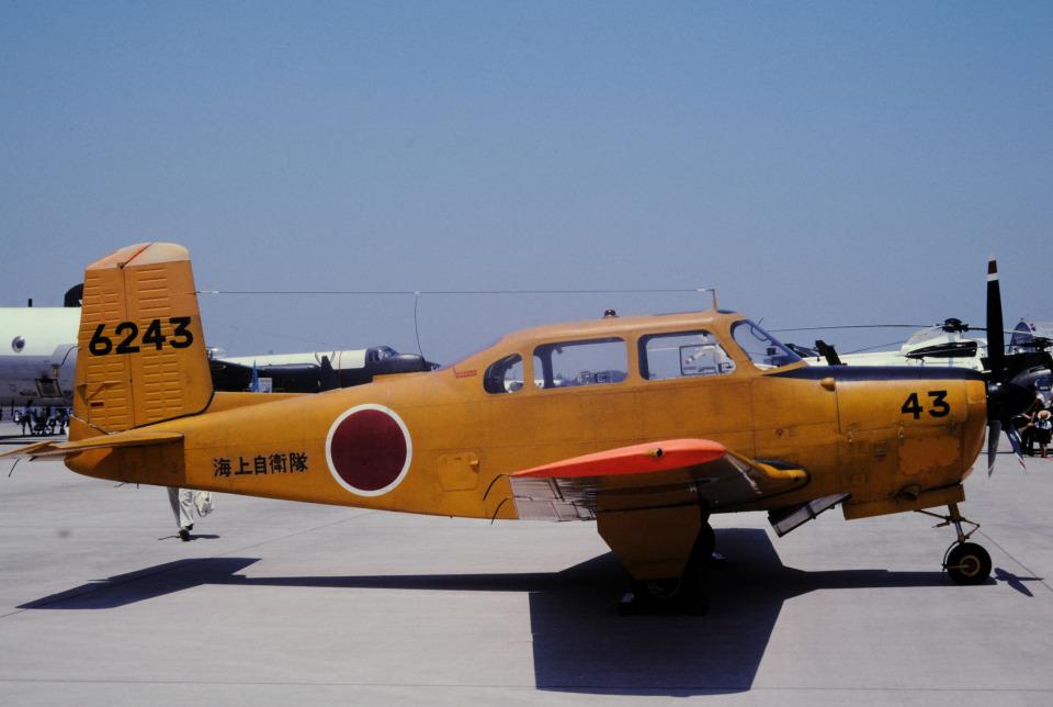 チャーリーマイクさんの海上自衛隊 Fuji KM-1/KM-2 (6243) 航空フォト
