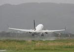 仙台空港 - Sendai Airport [SDJ/RJSS]で撮影されたコンチネンタル航空 - Continental Airlines [CO/COA]の航空機写真
