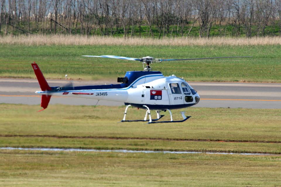 もぐ3さんの中日新聞社 Aerospatiale AS350 Ecureuil/AStar (JA9455) 航空フォト