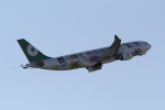ANA744Foreverさんが、成田国際空港で撮影したエバー航空 A330-203の航空フォト(飛行機 写真・画像)
