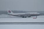 ATOMさんが、新千歳空港で撮影したマレーシア航空 747-4H6の航空フォト(飛行機 写真・画像)