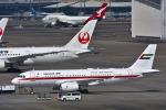 パンダさんが、成田国際空港で撮影したアミリ フライト A320-232の航空フォト(写真)