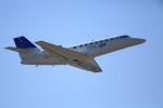 AirWolf(BlackBird)さんが、名古屋飛行場で撮影した宇宙航空研究開発機構 680 Citation Sovereignの航空フォト(写真)