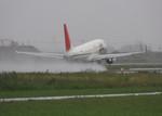 仙台空港 - Sendai Airport [SDJ/RJSS]で撮影されたジェイエア - J-AIR [JLJ]の航空機写真