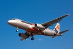 成田国際空港 - Narita International Airport [NRT/RJAA]で撮影されたジェットスター・ジャパン - Jetstar Japan [GK/JJP]の航空機写真