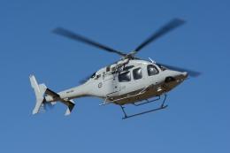 santaさんが、ウィリアムズ空軍基地で撮影したオーストラリア海軍 429の航空フォト(飛行機 写真・画像)