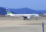 ふじいあきらさんが、広島空港で撮影したスカイウィングス・アジア・エアラインズ A320-231の航空フォト(写真)