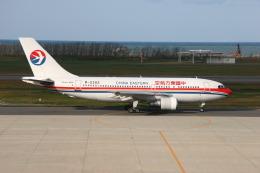 もぐ3さんが、新潟空港で撮影した中国東方航空 A310-222の航空フォト(飛行機 写真・画像)