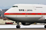Dojalanaさんが、函館空港で撮影した航空自衛隊 747-47Cの航空フォト(飛行機 写真・画像)