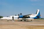 ゴンタさんが、デンパサール国際空港で撮影したインドネシア・エア・トランスポート 50の航空フォト(写真)