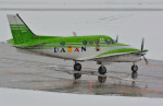 Dojalanaさんが、函館空港で撮影した大成建設株式会社 C90A King Airの航空フォト(飛行機 写真・画像)