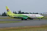 xxxxxzさんが、静岡空港で撮影した中国東方航空 737-89Pの航空フォト(飛行機 写真・画像)