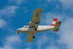 パンダさんが、那覇空港で撮影した第一航空 BN-2B-20 Islanderの航空フォト(写真)
