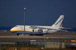 T.Sazenさんが、関西国際空港で撮影したアントノフ・エアラインズ An-124-100M Ruslanの航空フォト(飛行機 写真・画像)
