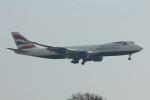 HND Spotter Rei U.さんが、ロンドン・スタンステッド空港で撮影したグローバル・サプライ・システムズ 747-87UF/SCDの航空フォト(写真)