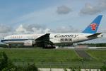 SKYLINEさんが、成田国際空港で撮影した中国南方航空 777-21Bの航空フォト(飛行機 写真・画像)