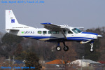 Chofu Spotter Ariaさんが、調布飛行場で撮影したアジア航測 208A Caravan Iの航空フォト(飛行機 写真・画像)