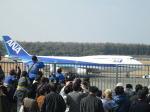ゆう改めてさんが、熊本空港で撮影した全日空 747-481(D)の航空フォト(写真)