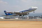 さっしんさんが、熊本空港で撮影した全日空 747-481(D)の航空フォト(写真)