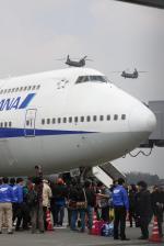 VIPERさんが、熊本空港で撮影した全日空 747-481(D)の航空フォト(写真)