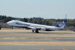 アイスコーヒーさんが、成田国際空港で撮影した日本貨物航空 747-8KZF/SCDの航空フォト(写真)