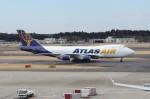 アイスコーヒーさんが、成田国際空港で撮影したアトラス航空 747-47UF/SCDの航空フォト(写真)