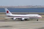 SKYLINEさんが、羽田空港で撮影した航空自衛隊 747-47Cの航空フォト(飛行機 写真・画像)